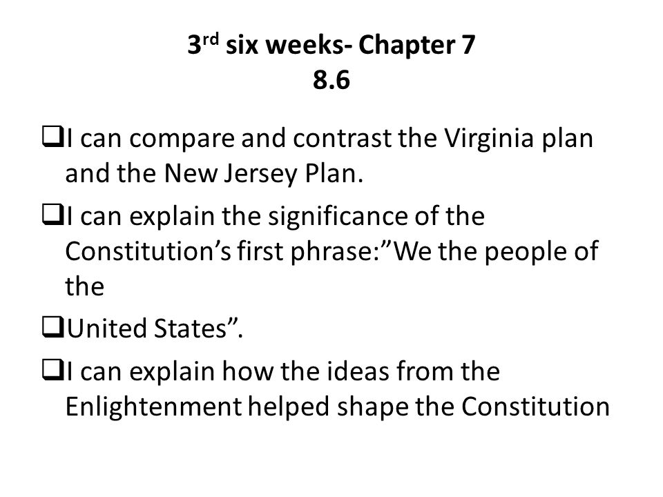 compare and contrast the virginia and new jersey plans