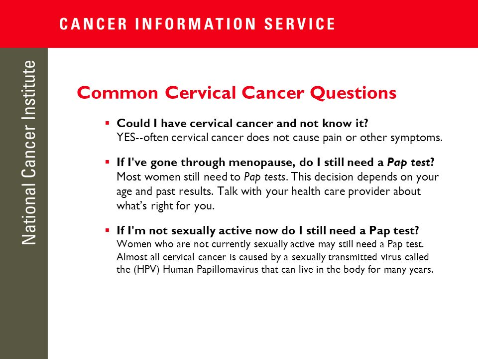 Cervical cancer screening not sexually active