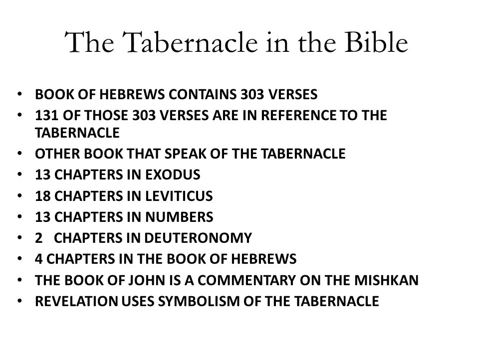The Tabernacle Ppt Download
