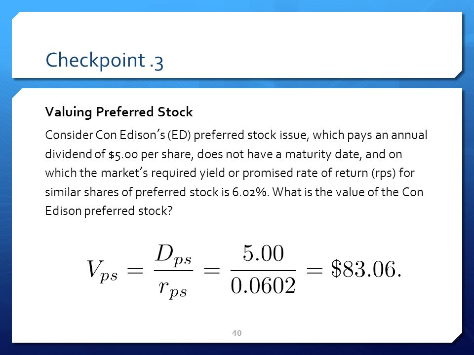 Preferred stock maturity date