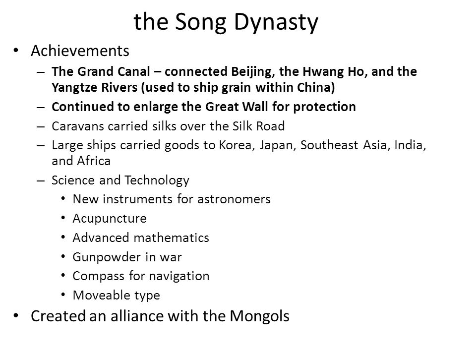 song dynasty achievements