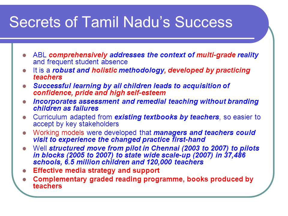 Secrets of Tamil Nadu's Success
