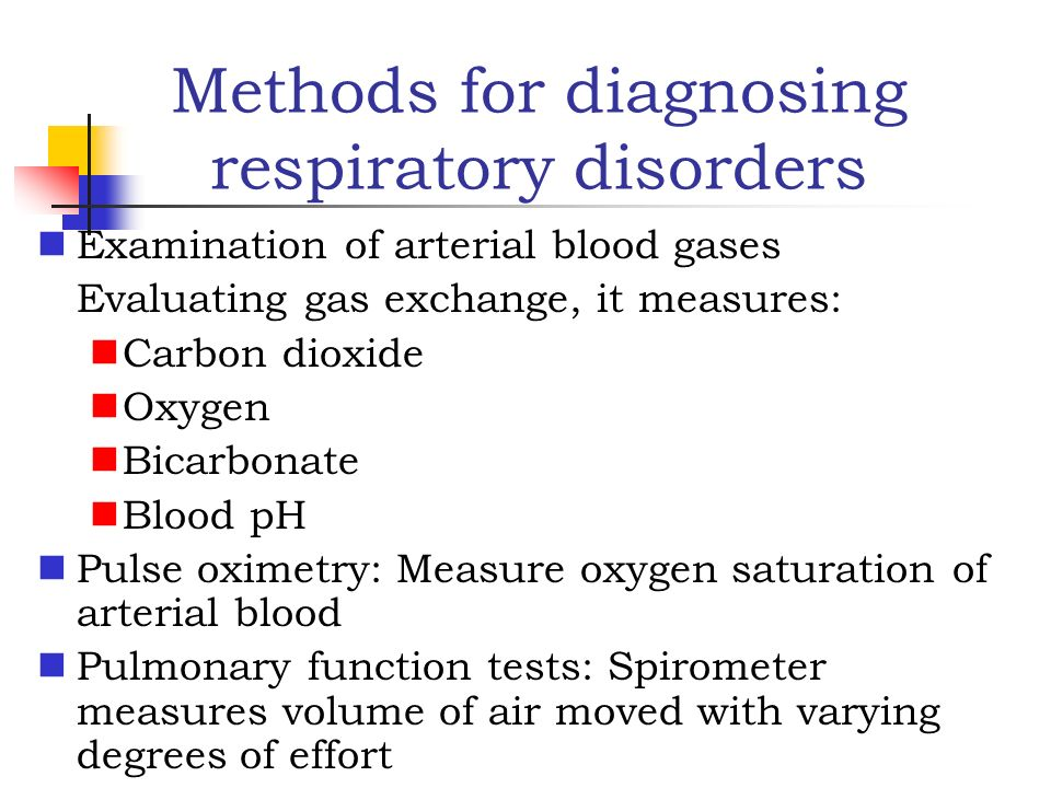 Methods for diagnosing respiratory disorders