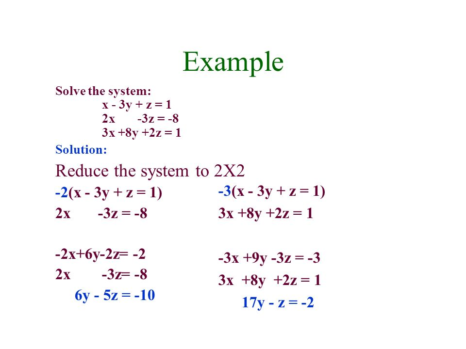 Systems Of Linear Equations In Three Variables Ppt Download