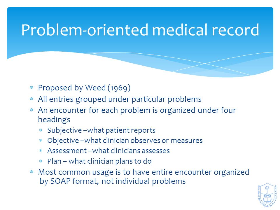 Electronic Health (medical) Record - ppt video online download