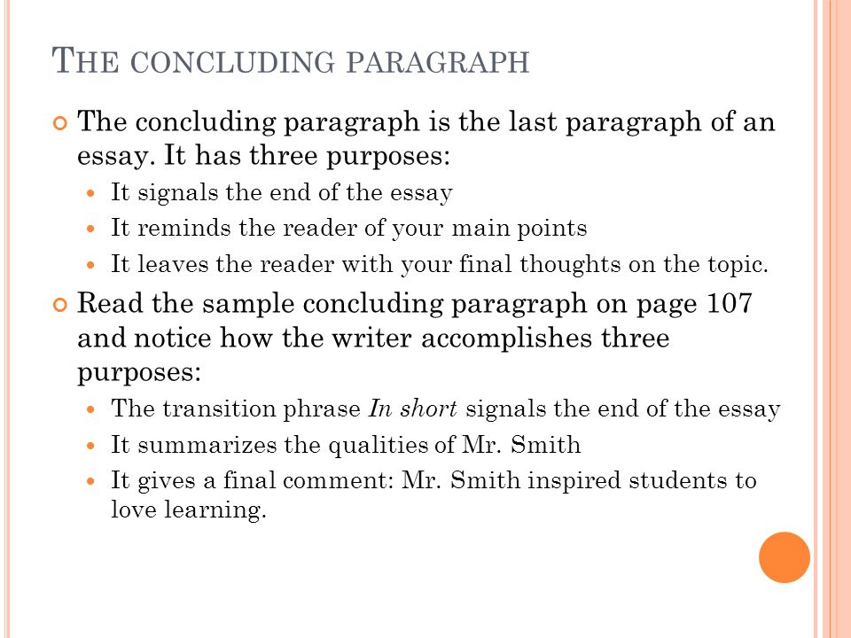 writing from paragraph to essay Furthermore—and for many high school teachers, this is the crucial issue—many mandatory end-of-grade writing tests and college admissions exams like the sat ii writing test reward writers who follow the five-paragraph essay format.