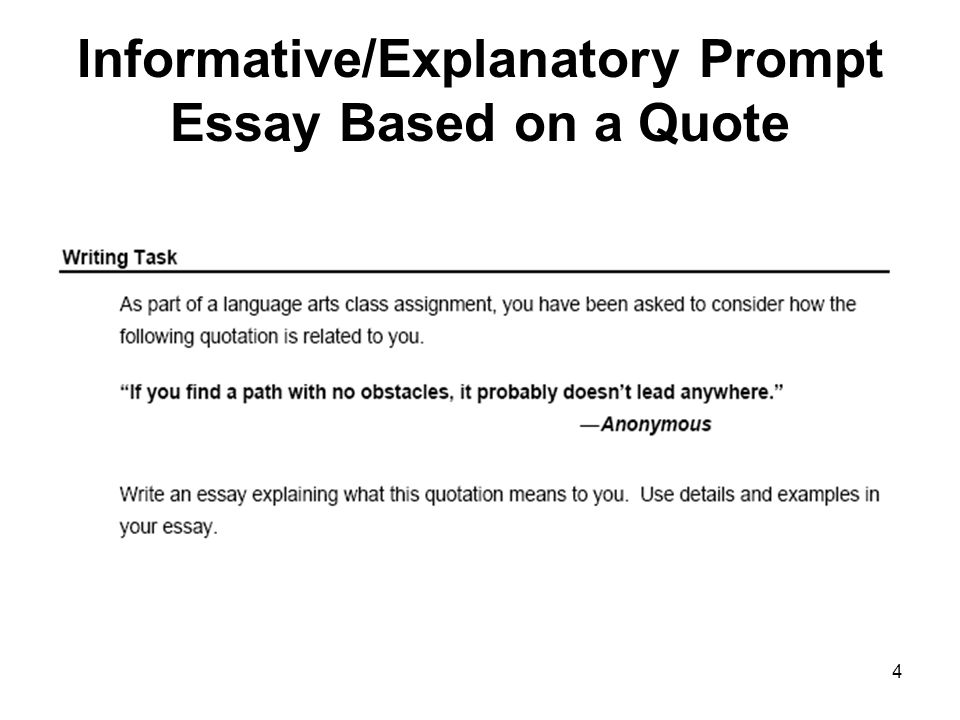 Informative/Explanatory Prompt- Essay Based on a Quote - ppt