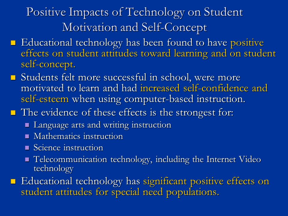 positive effects of computer technology