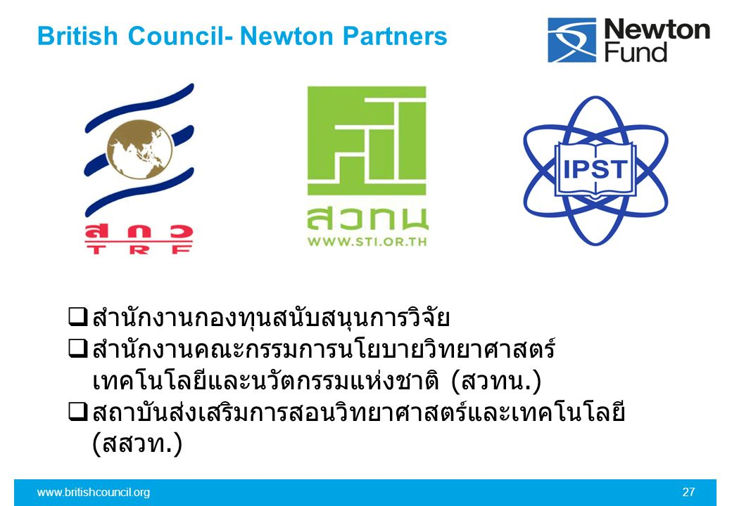 British Council- Newton Partners