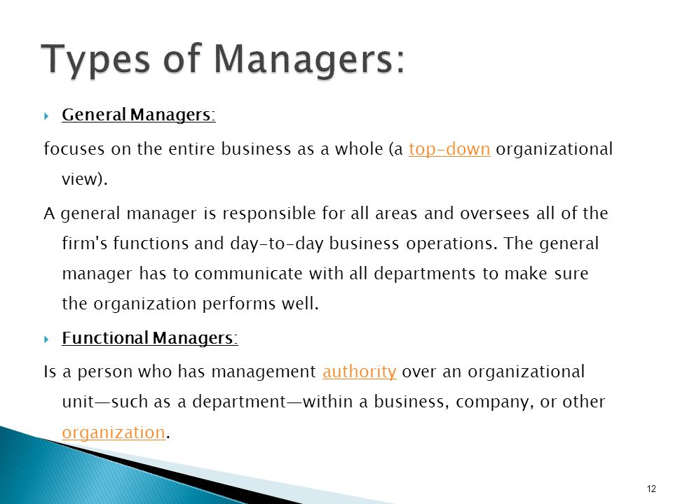 functions of a manager in a company