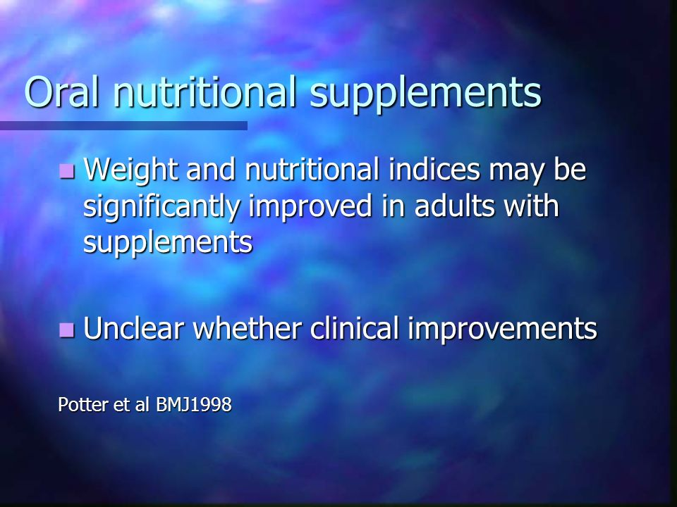 Oral nutritional supplements