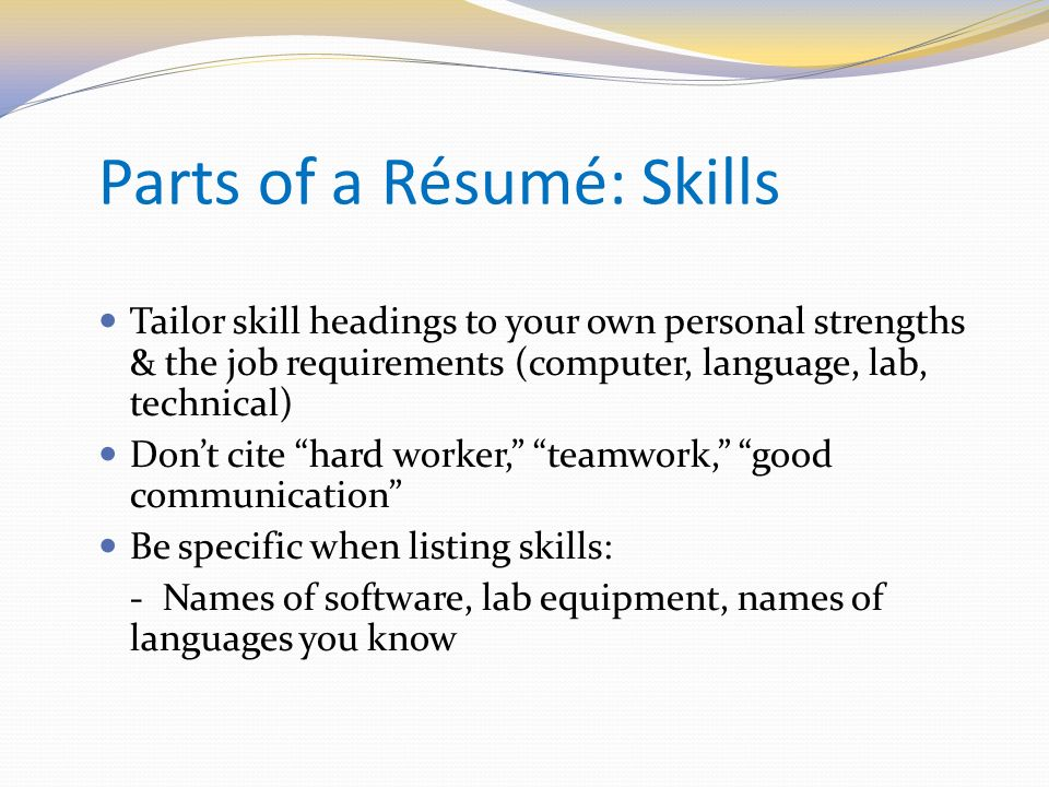 skill names for resume