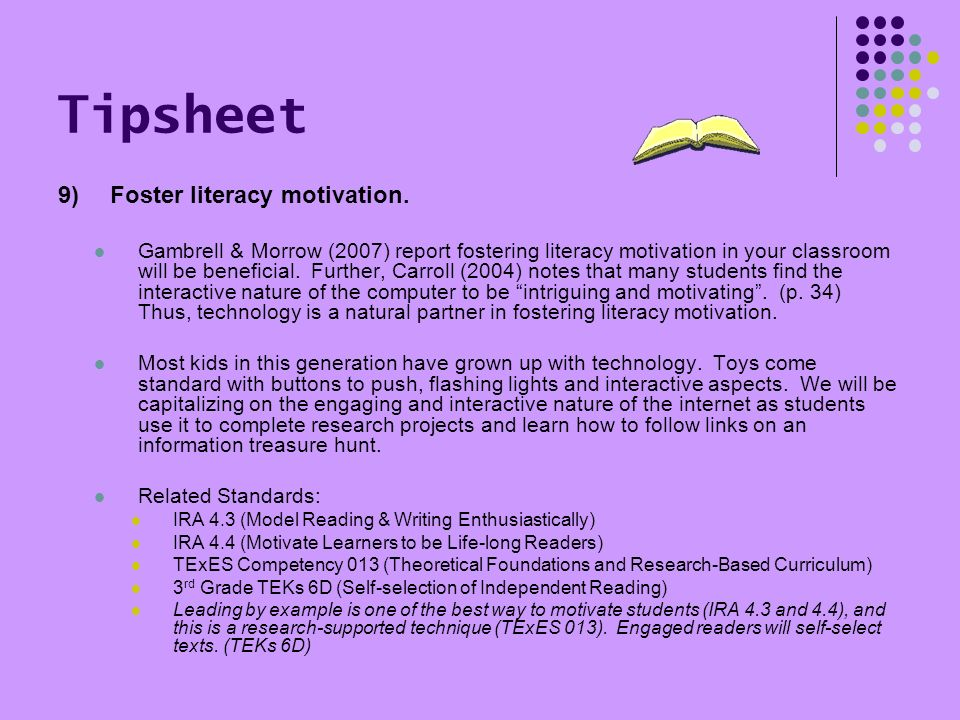 Dissertation philosophie conscient inconscient