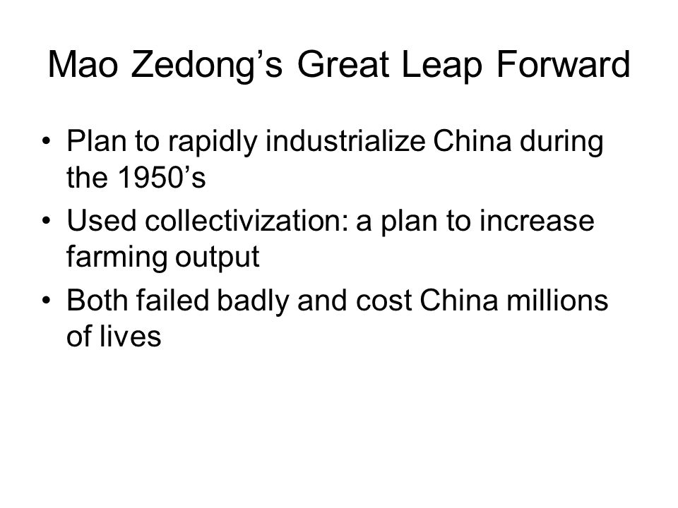 Mao Zedong's Great Leap Forward