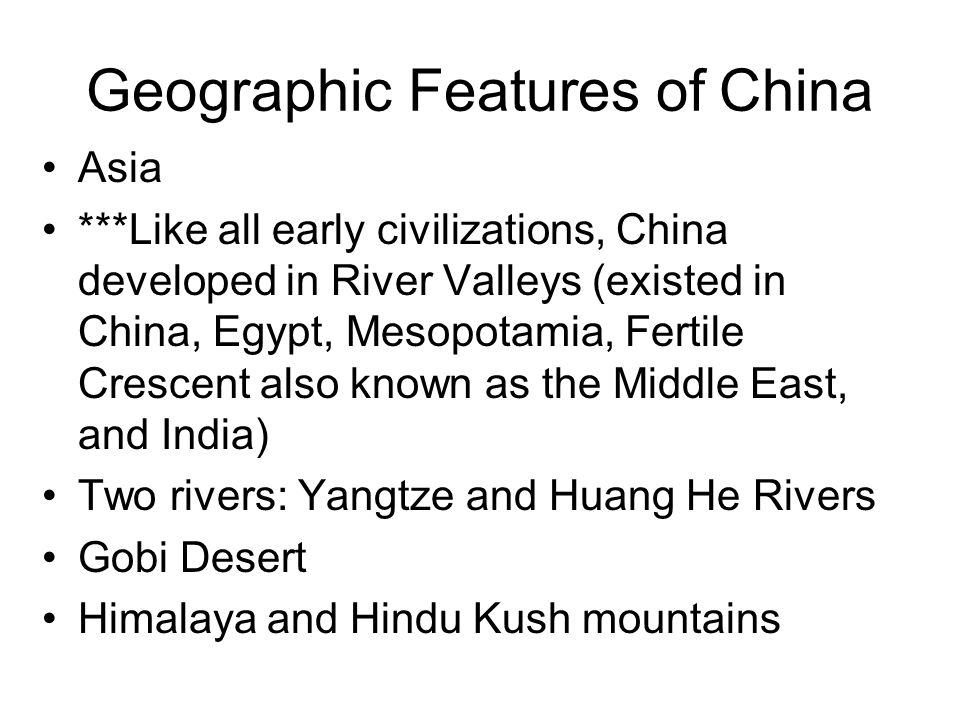 Geographic Features of China