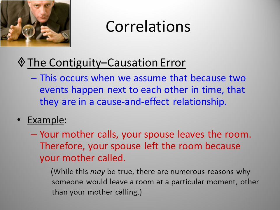 contiguity cues