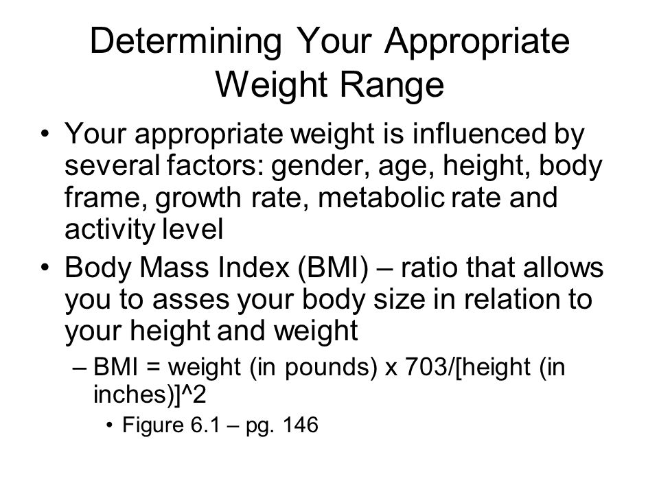 Managing Weight and Body Composition - ppt video online download