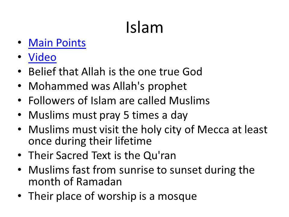 Islam Main Points Video Belief that Allah is the one true God