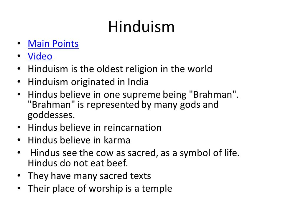 Hinduism Main Points Video