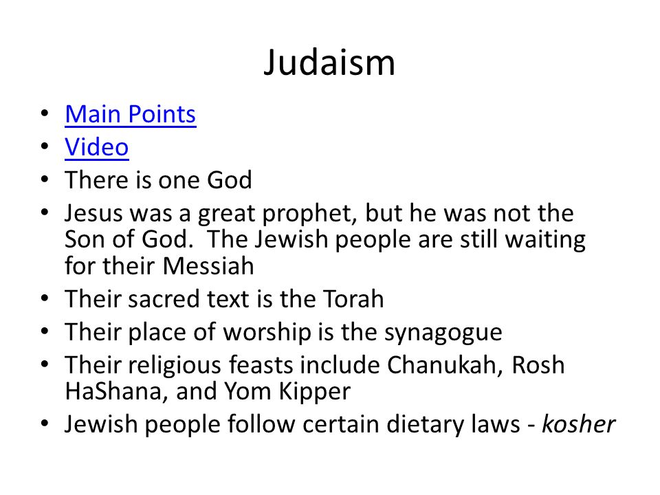 Judaism Main Points Video There is one God