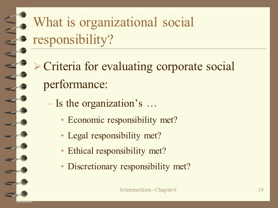 What is organizational social responsibility