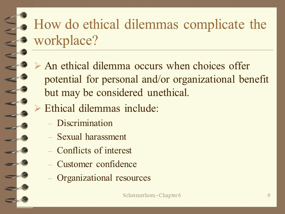 How do ethical dilemmas complicate the workplace