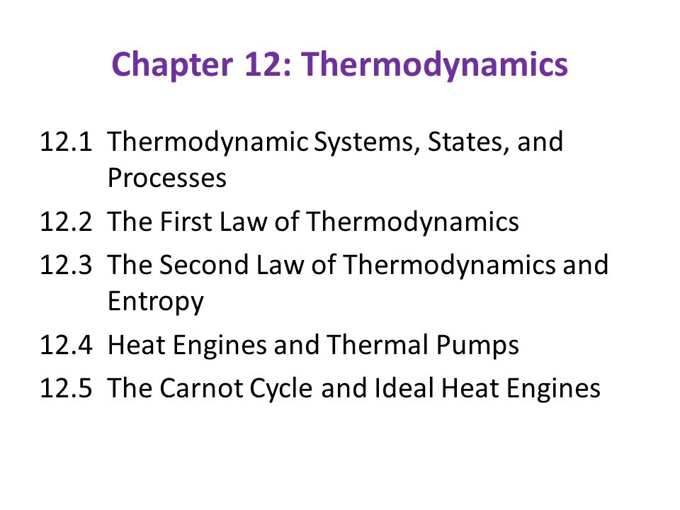 ap physics chapter 12 thermodynamics ppt download rh slideplayer com Writing Outline Environmental Science
