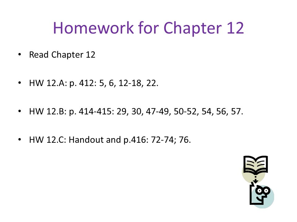 ap physics chapter 12 thermodynamics ppt download rh slideplayer com Earth Science Textbook Chapter Outline Template