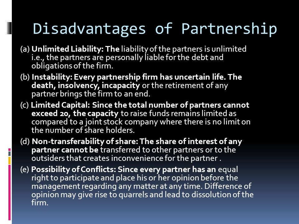 merits of partnership firm