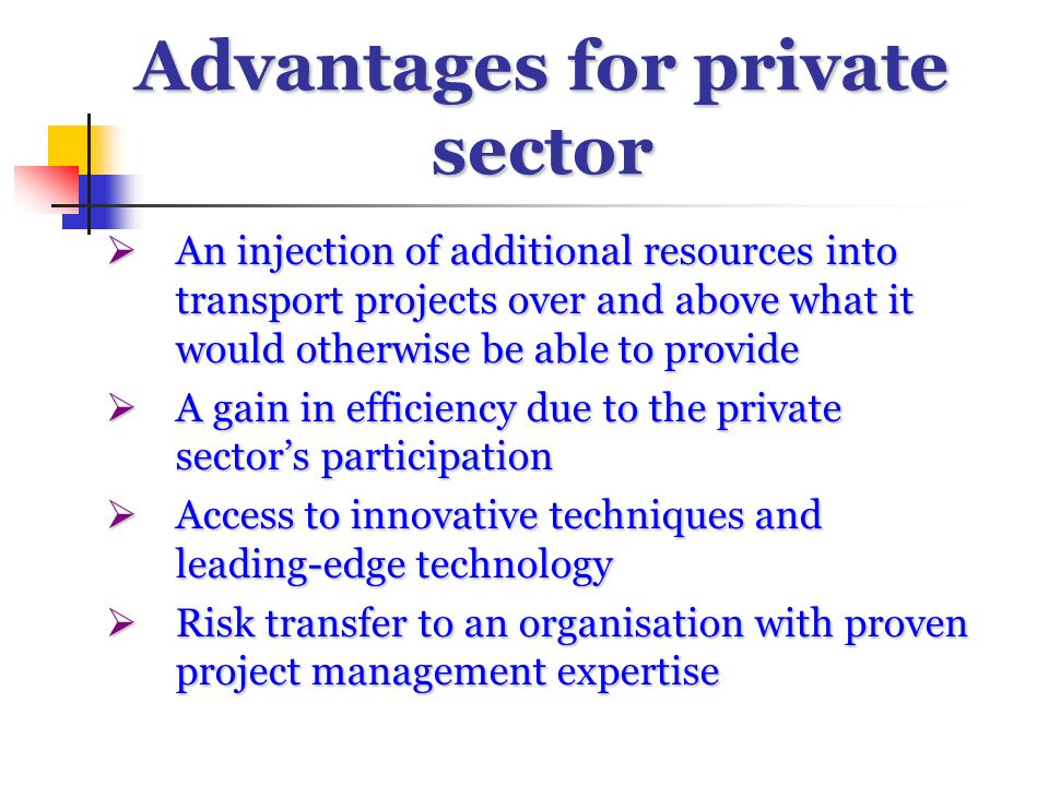 advantages of private sector
