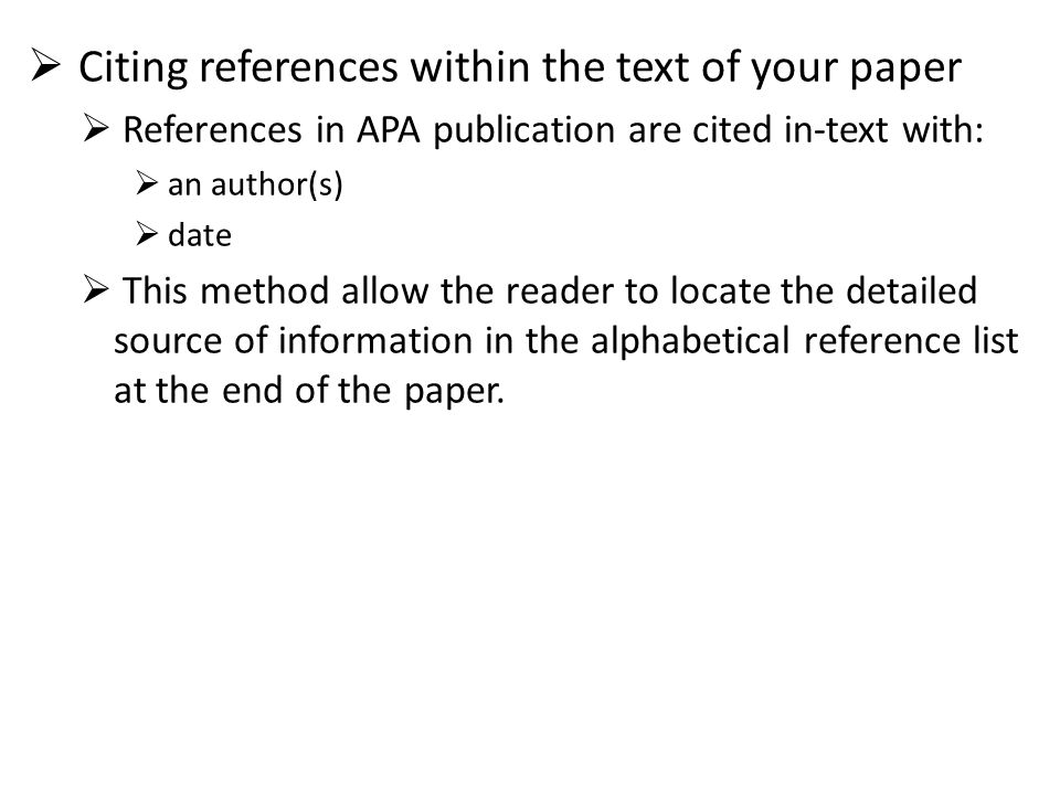 Citing references within the text of your paper