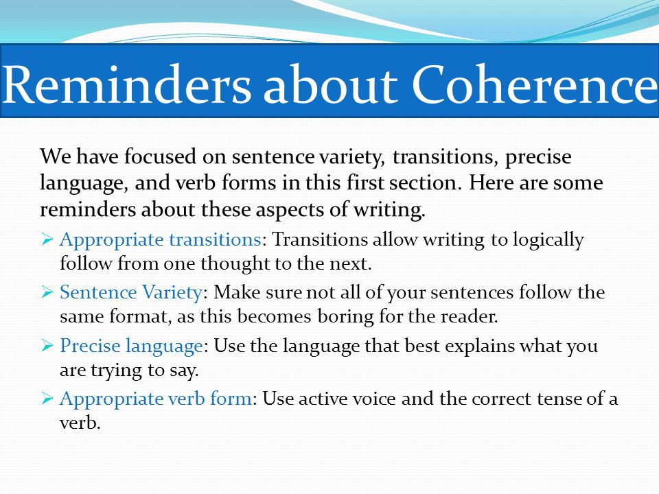 Reminders about Coherence