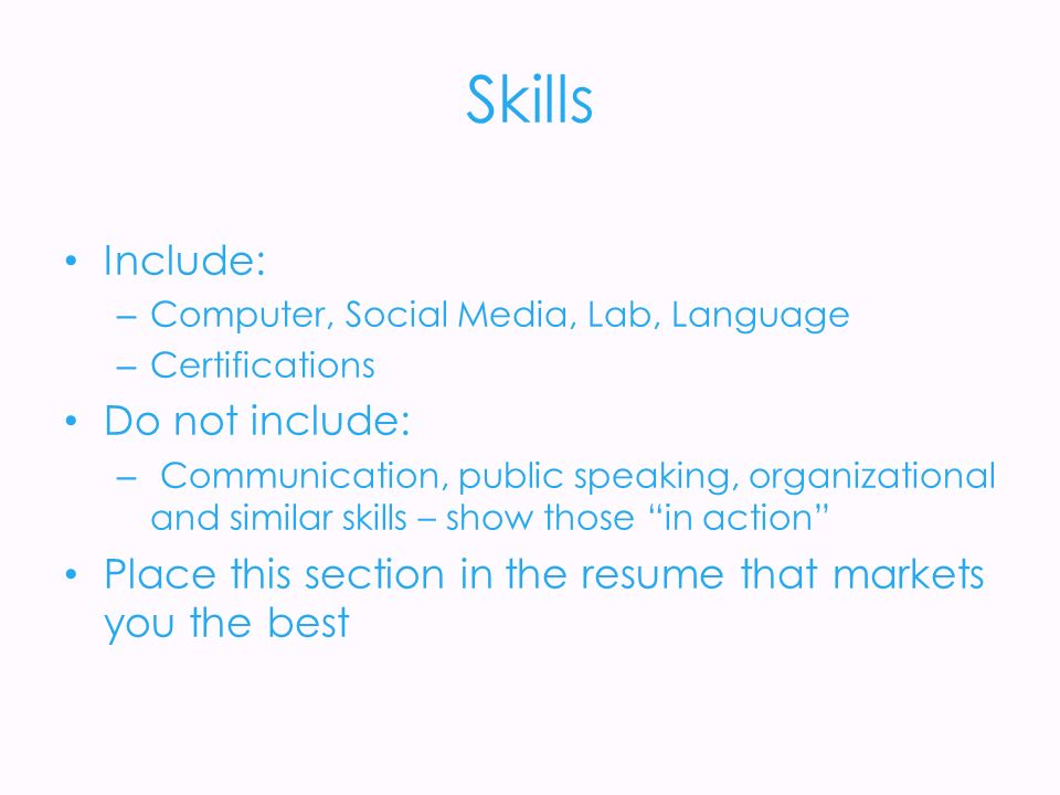 skills to include in a resume