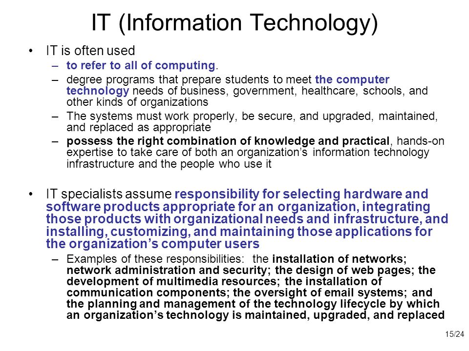 how many types of information technology