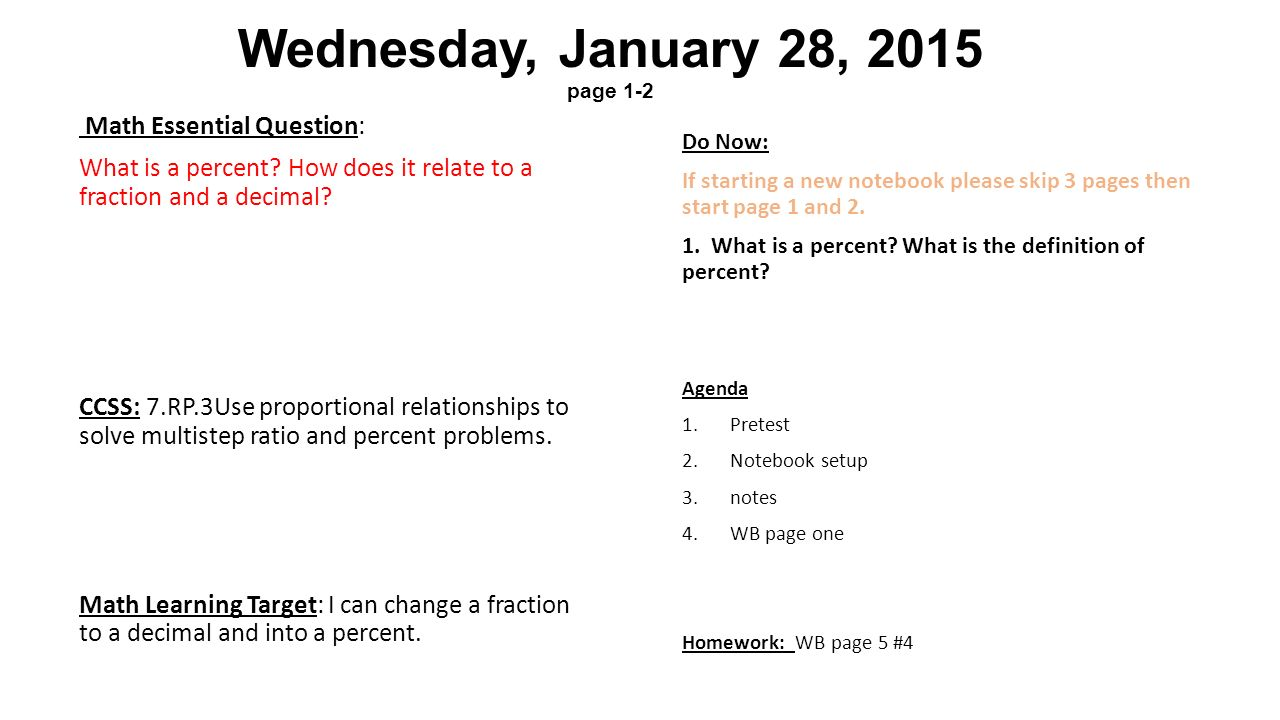 tuesday, january 27, 2015 page 1-2 math essential question: what is