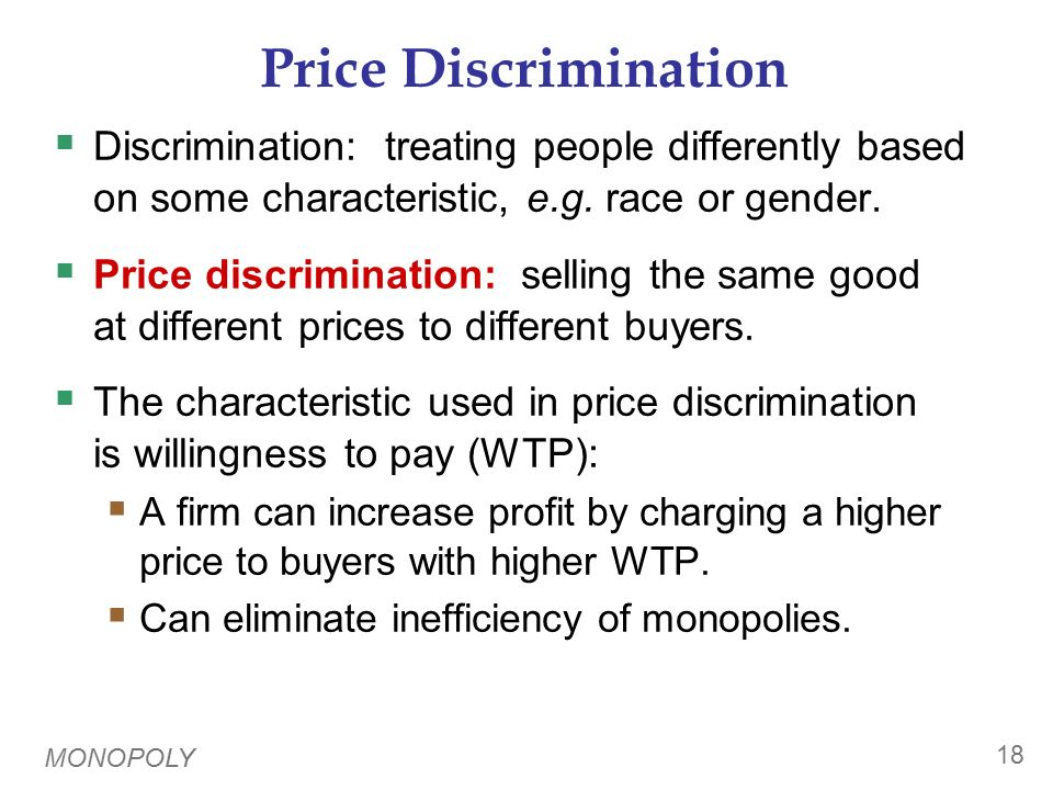Perfect Price Discrimination vs. Single Price Monopoly
