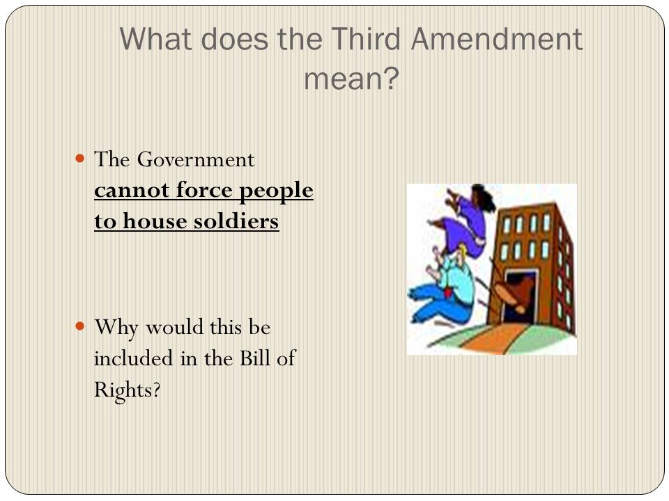 What does the Third Amendment mean