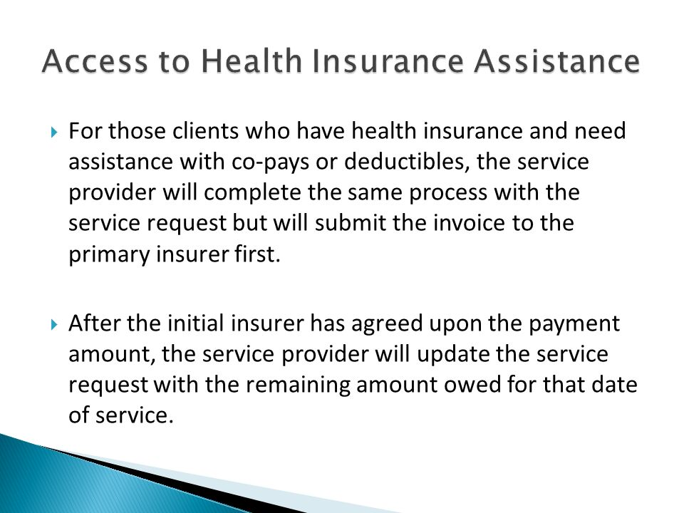 Access to Health Insurance Assistance