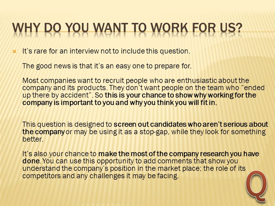 why do you want to work for us