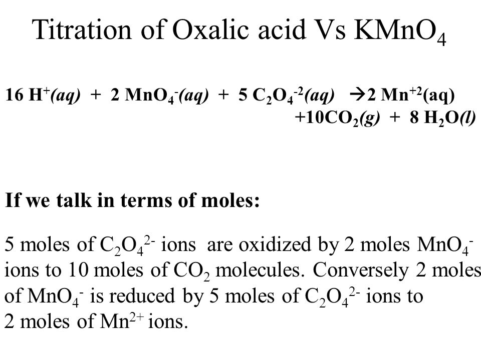 reaction between kmno4 and oxalic acid