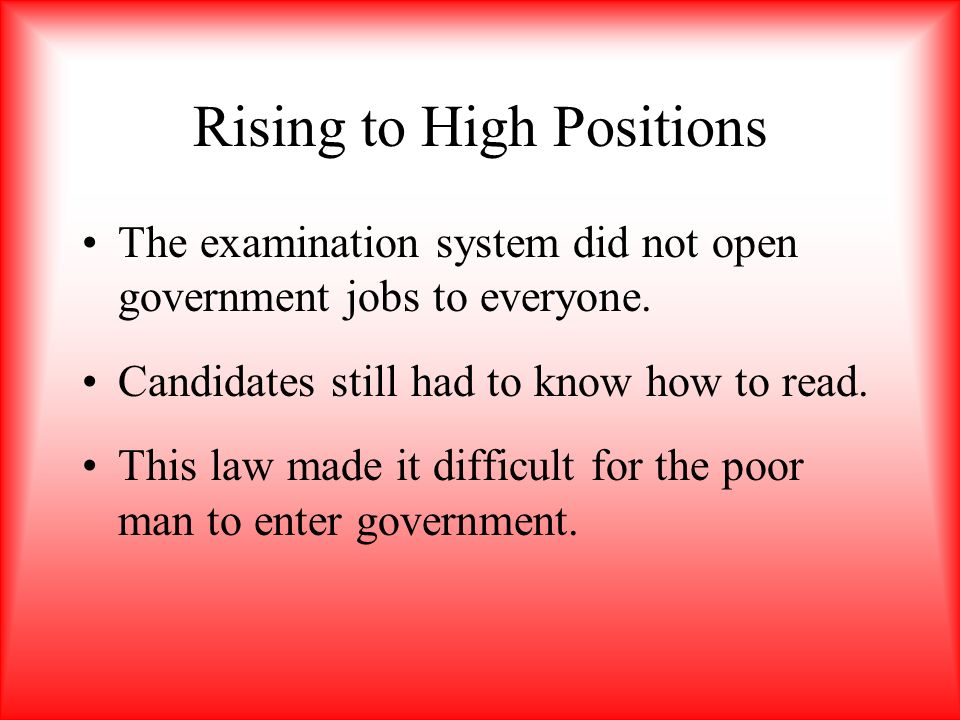 Rising to High Positions