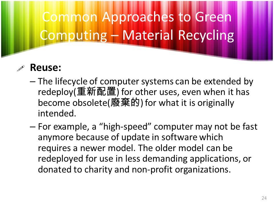 green computing examples