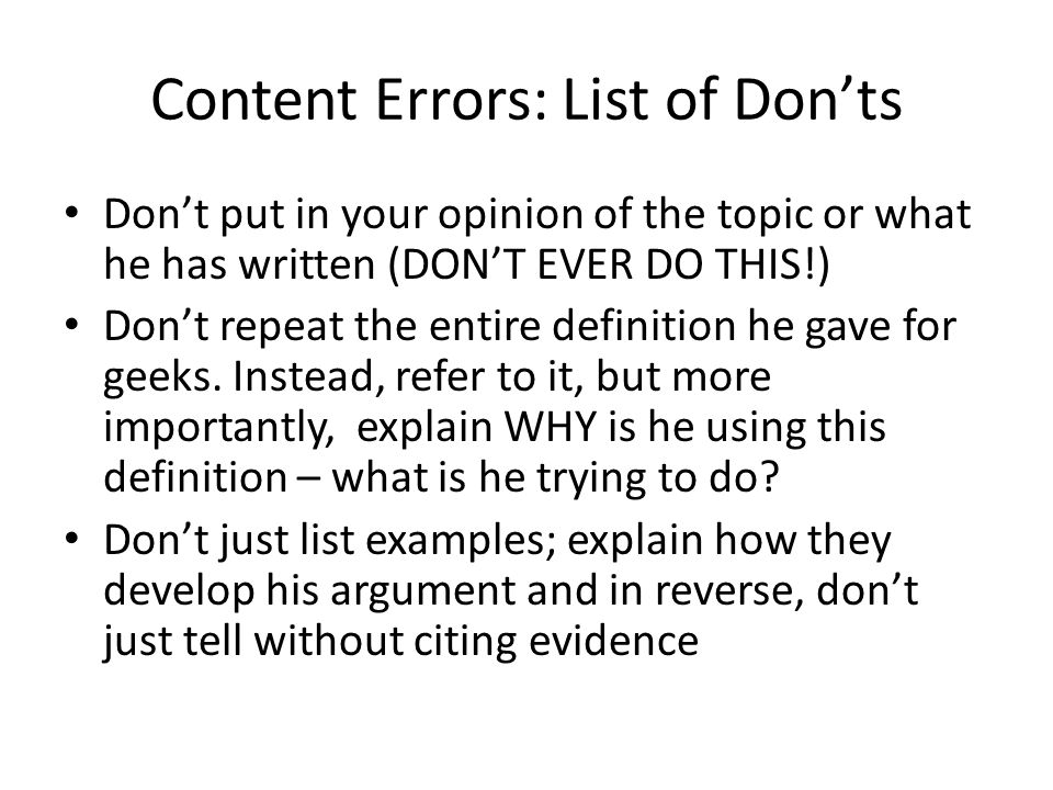 Content Errors: List of Don'ts