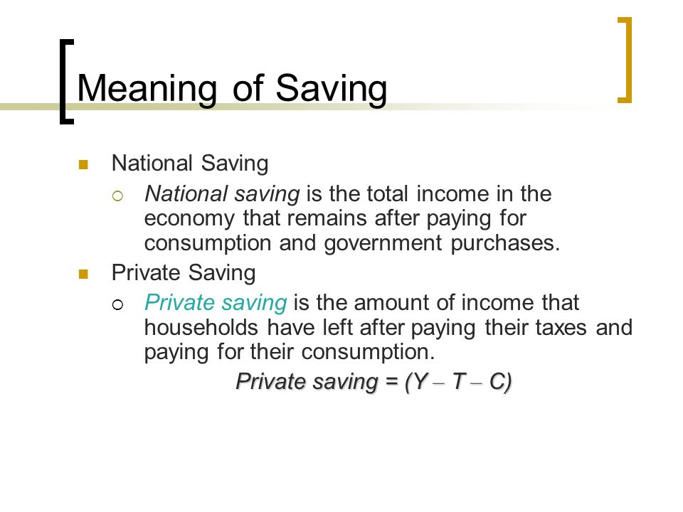 Private saving = (Y – T – C)