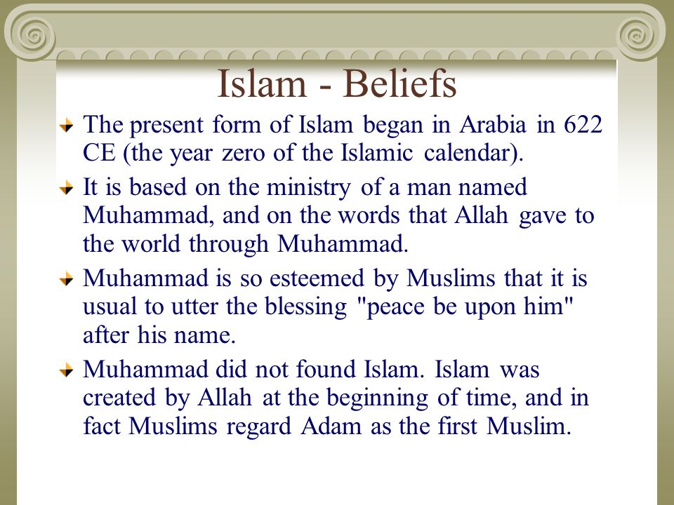 explaining the religion of islam essay Get help on 【 ethics in religion: judaism, islam, christianity essay 】 on graduateway huge assortment of free essays & assignments the best writers.