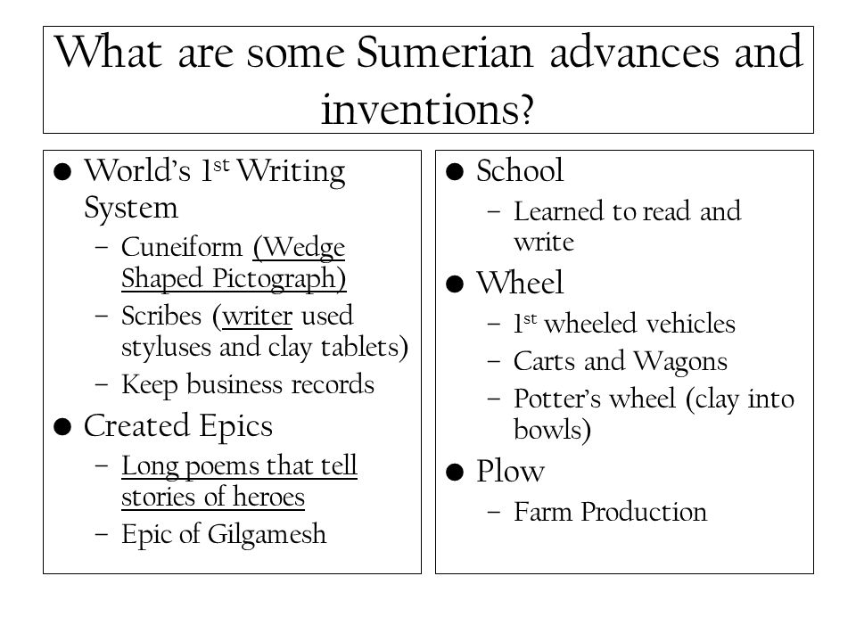 sumerian achievements and inventions