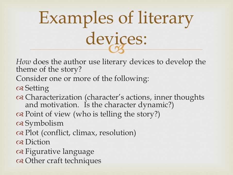 literary analysis introduction example
