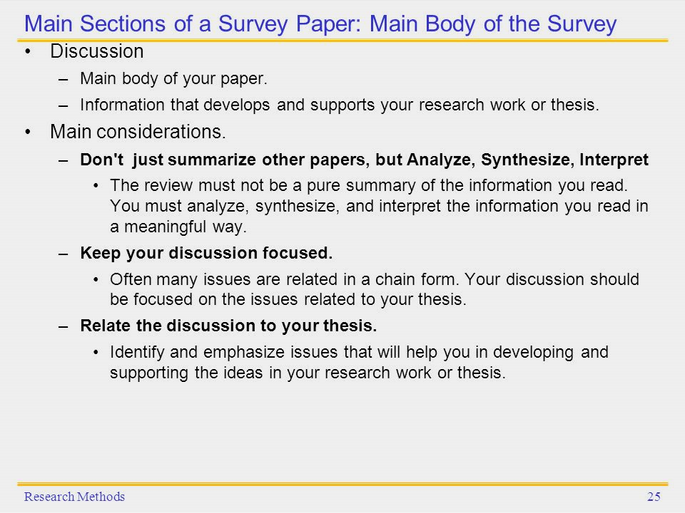 survey thesis paper Your introduction should set the stage for the conclusions of the paper by laying out the ideas that you will test in the paper now that you know where the paper is leading, you will probably need to rewrite the introduction.