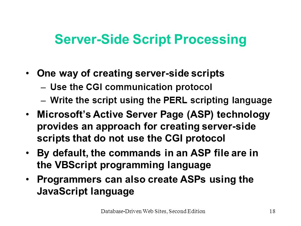 Server-Side Script Processing