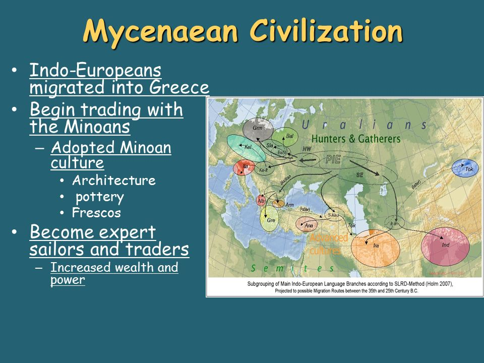 mycenaean civilization essay The minoans and mycenaeans essay 842 words | 4 pages minoans and mycenaeans were both from the greek era they differentiated quite a bit between each other while the minoans were peaceful people, the mycenaeans were brutal and warlike these two civilizations help the people of today learn about ancient culture.